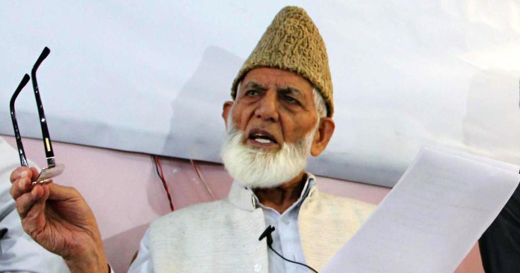 Syed ali shah geelani resigns from hurriyat