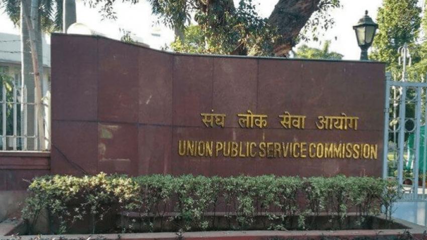 UPSC Prelims Exam 2020 के सभी दिशा-निर्देश..