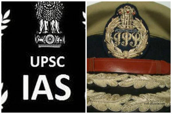 IAS-IPS-Civil-Services