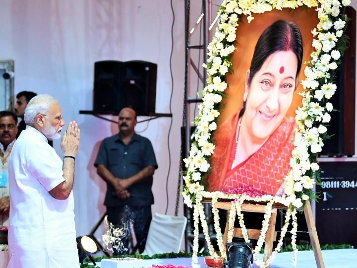 sushma-swaraj-first-death-anniversary