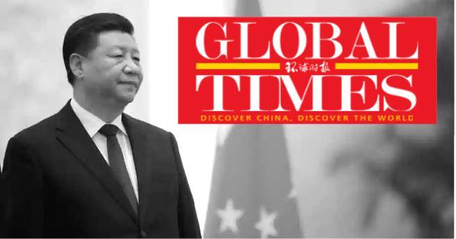 ग्लोबल टाईम्स ने फिर साधा भारत पर निशाना