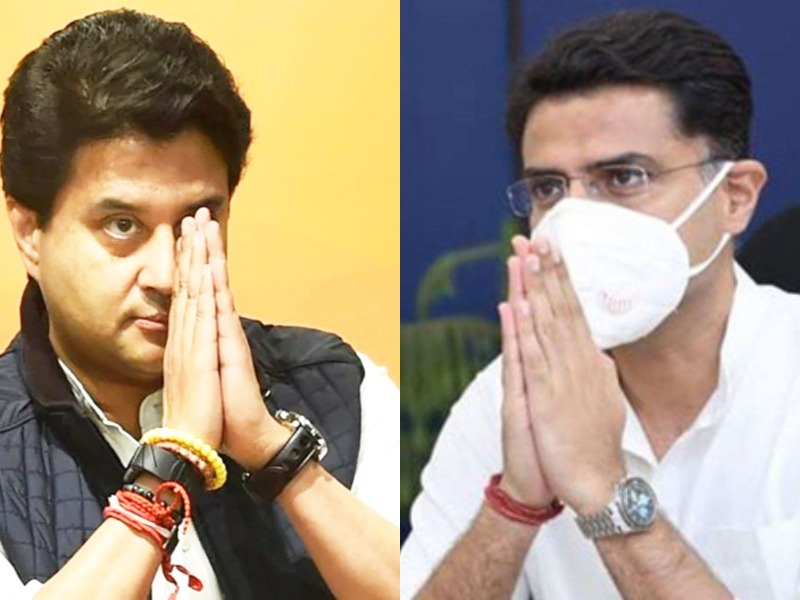 Madhya Pradesh by-elections 2020: Jyotiraditya Scindia-Sachin Pilot will be face-to-face for the first time, Kamal Nath handed over important responsibility