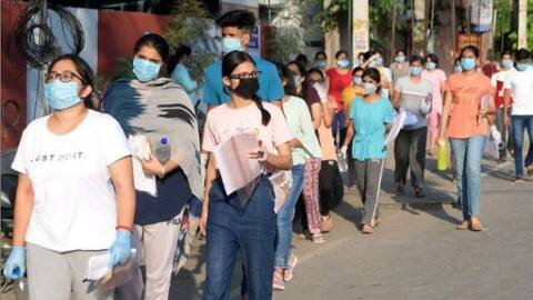 NEET Result 2020 : NEET results to be declared on 16 October