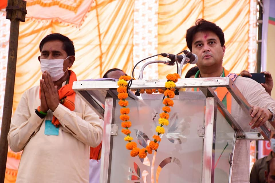 Madhya Pradesh By Elections 2020 Pohri Assembly by-election: BJP candidate Suresh Dhakad said, I have sold myself to BJP but I have sold for Jyotiraditya Scindia ...