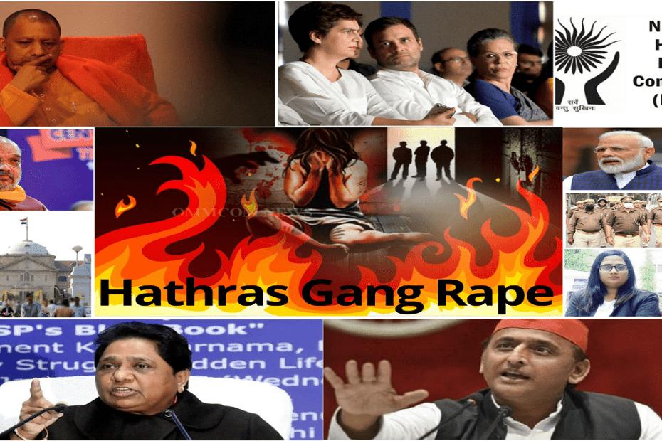 12 गांवों के ठाकुरों-ब्राह्मणों ने गैंगरेप आरोपियों की रिहाई के लिए आंदोलन चलाने का किया फैसला..