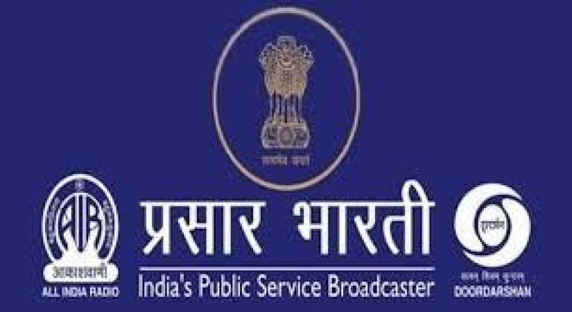 Prasar Bharati Job recruitment Golden opportunity to work as a news anchor and copy editor in DD News