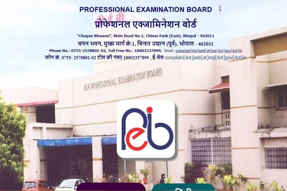 MP PEB Exam 2020: PEB new examination schedule, check here PEB Exam time table and PEB exam date Madhya Pradesh Professional Examination Board, MP PEB PEB Exam schedule 2020,