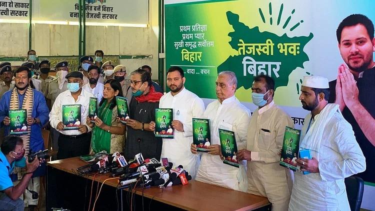 तेजस्वी ने जारी किया अपना घोषणापत्र, देखिए क्या-क्या किए गए बिहार की जनता से वादे ?