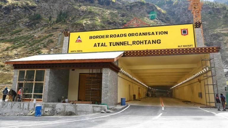 Atal tunnel : जानिए दुनिया की सबसे लंबी हाईवे सुरंग 'अटल सुरंग' की सभी प्रमुख बातें..