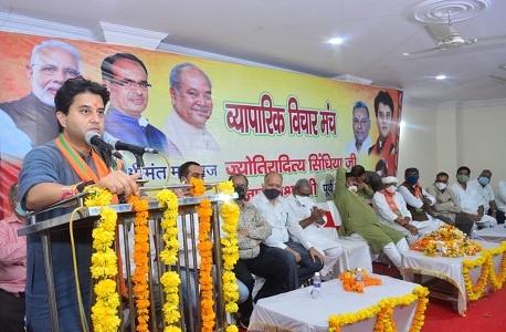 कांग्रेस पार्टी को एक और बड़ा झटका, इस बड़े नेता ने सिंधिया की मौजूदगी में भाजपा का थामा दामन