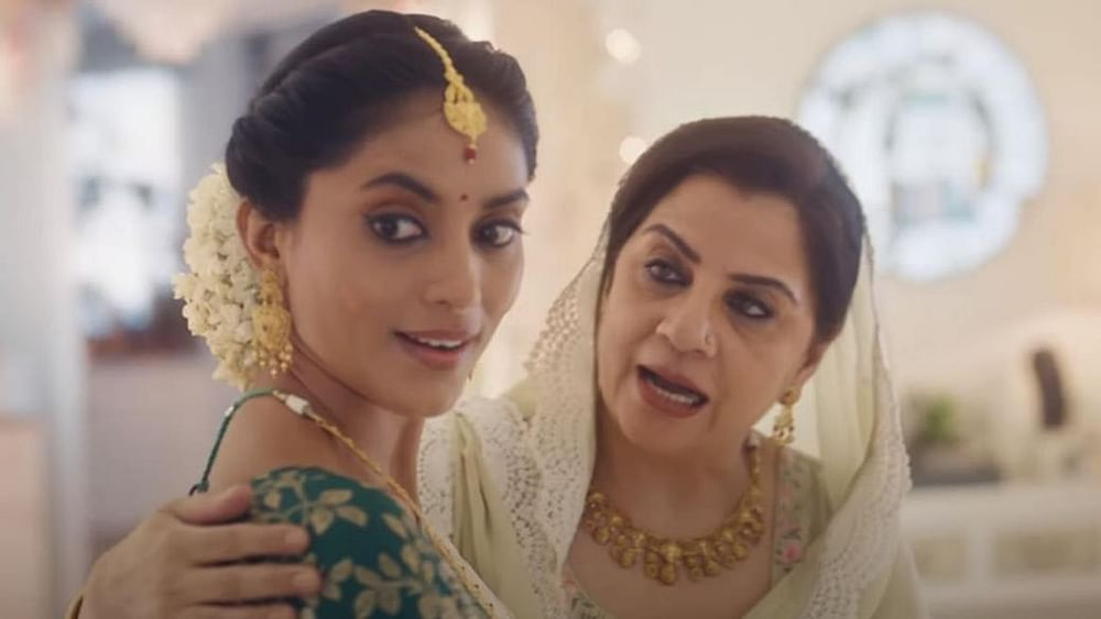 Tanishq advertisement controversy: Tanishq Store Attacked In Gujarat Amid Row Over Ad