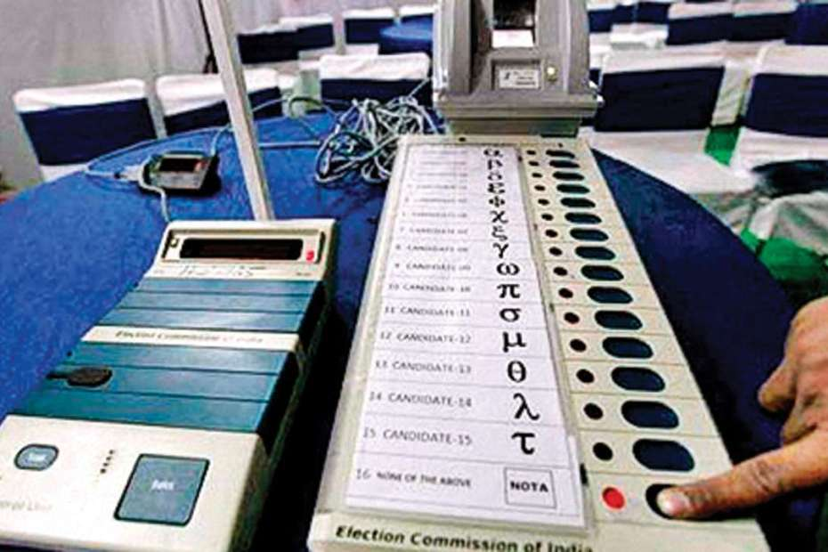 (Bihar Election Results 2020