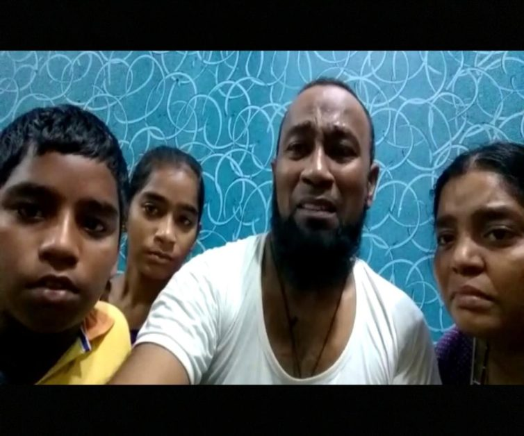 मुस्लिम परिवार
