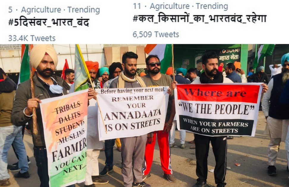 'आठ दिसंबर को भारत बंद'