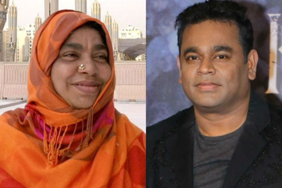 AR Rahman's mother Kareema Begum died in Chennai today due to ill health.