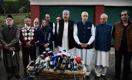 gupkar alliance leading in jammu kashmir ddc polls