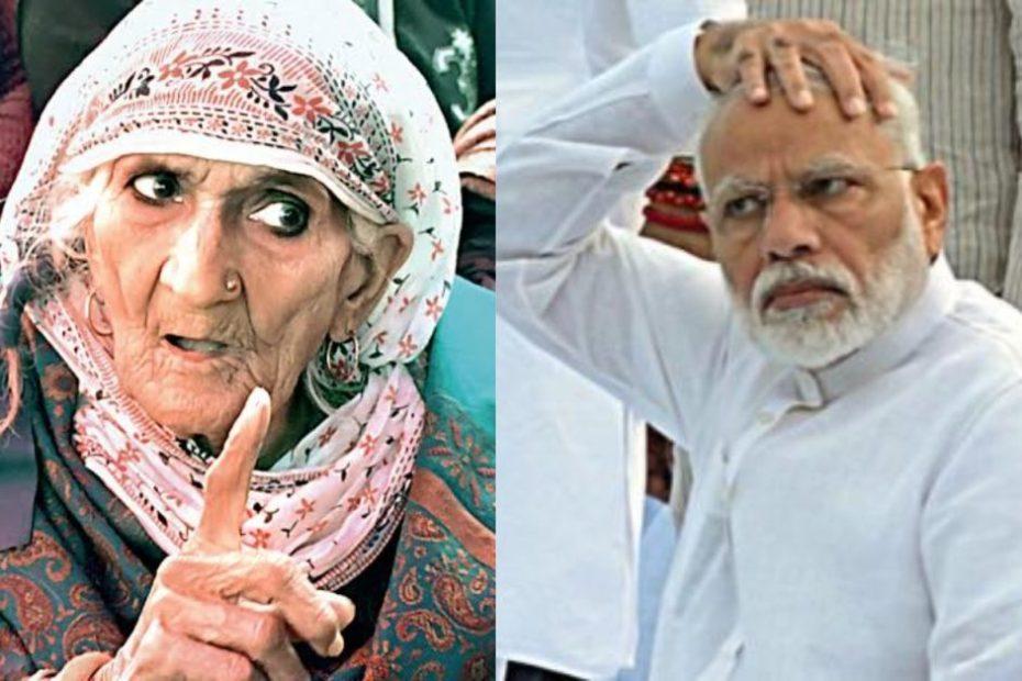 Farmers Protest: Bilkis Bano- Dadi grandmother of Shaheen Bagh Detain by Delhi police Modi government scared kisan andolan