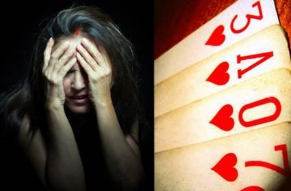 पत्नी को जुए में हार गया पति