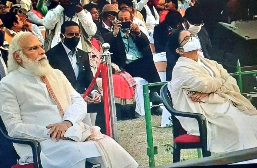 प्रधानमंत्री की मौजूदगी में किसने किया ममता बनर्जी का अपमान?