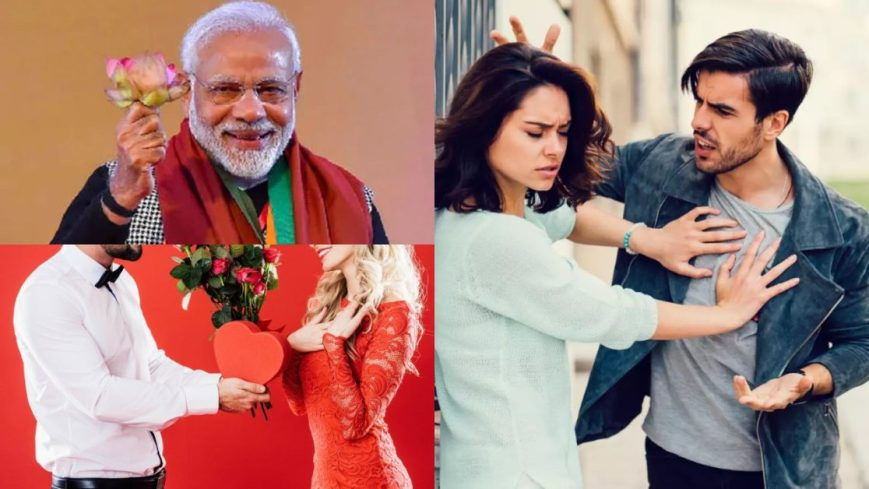 Valentine's Day Special: PM Modi को लेकर कपल के बीच हुई बहस और टूट गई शादी