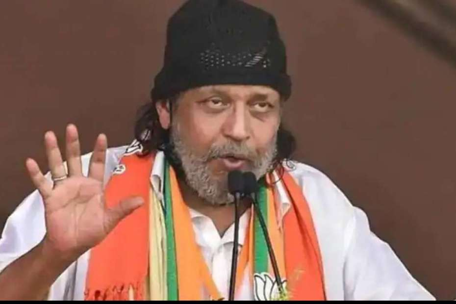 West Bengal Violence Mithun Chakraborty मिथुन चक्रवर्ती पश्चिम बंगाल चुनाव के नतीजों और वहां फैली हिंसा के बाद से कहां गायब है।