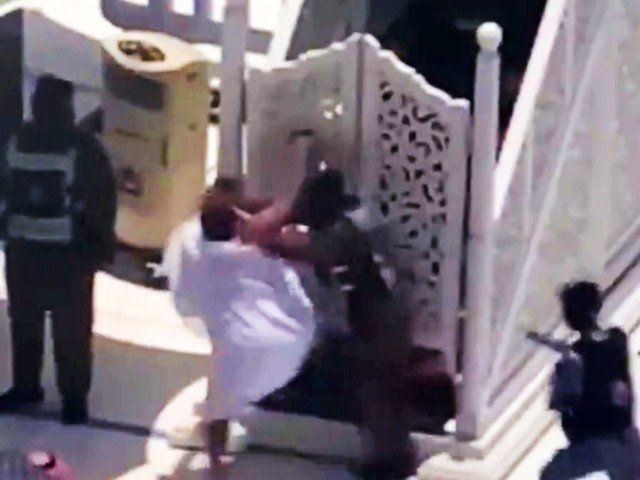 A man was arrested by police in Makkah