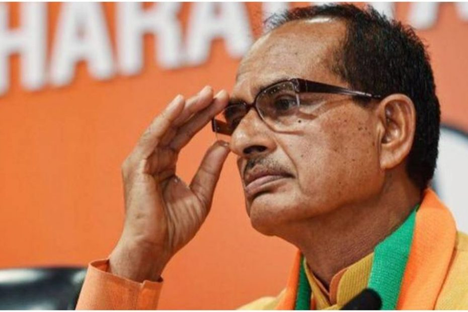 CM Shivraj | मुख्यमंत्री शिवराज बोले एक जून से खुलेगा लॉकडाउन पर...
