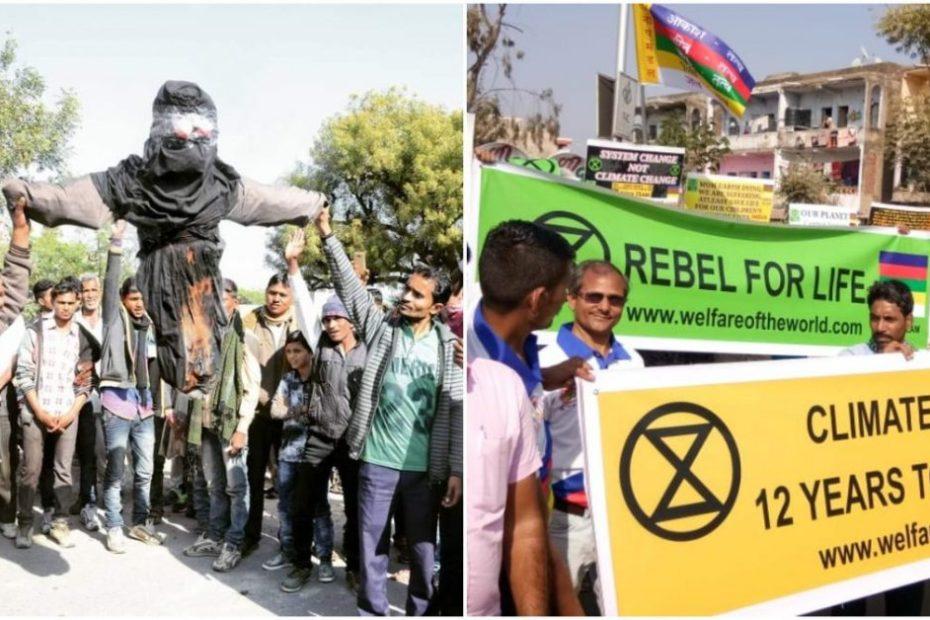 Anoop Mandal | जानिए क्या है अनूप मंडल ? क्यों कर रहे है जैन इनको विरोध ?