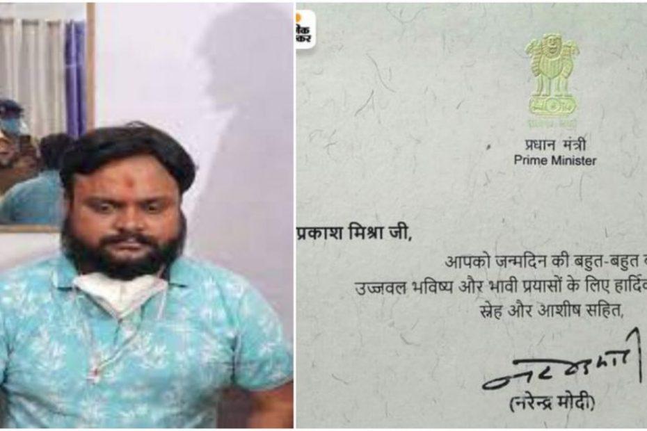 Kanpur : भाजपा नेता इंजेक्शन की कालाबाज़ारी में गिरफ्तार !