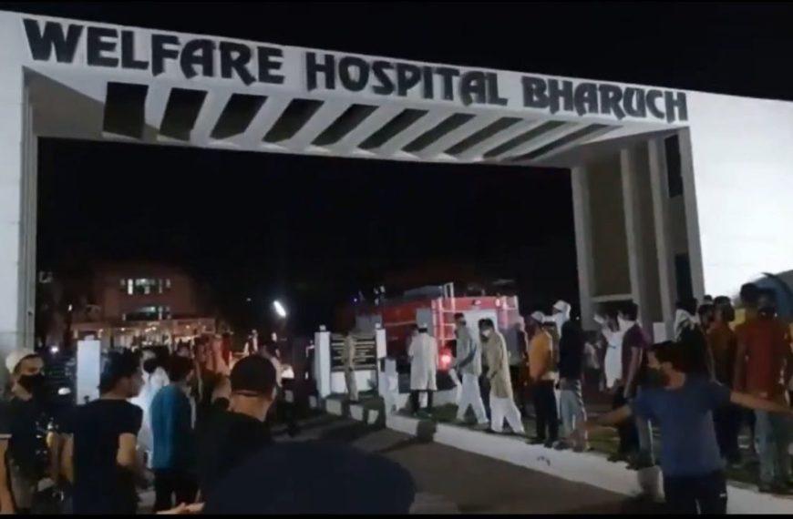 18 killed in fire at Covid hospital in Gujarat