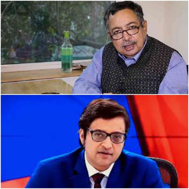 """On social media, people started comparing Arnab Goswami and Vinod Dua soon after Supreme Court quashed the sedition case filed against a senior journalist in Himachal Pradesh. People on social media strongly criticized Supreme Court on Twitter. Advocate, Prashant Umrao wrote on Twitter """"when the Sedition cases were filed against journalists Arnab Goswami & Amish Devgan, Supreme Court denied quashing FIR and asked them to go to the concerned High Court. But in the Sedition case against Vinod Dua, FIR is quashed without asking him to go to the High Court""""."""