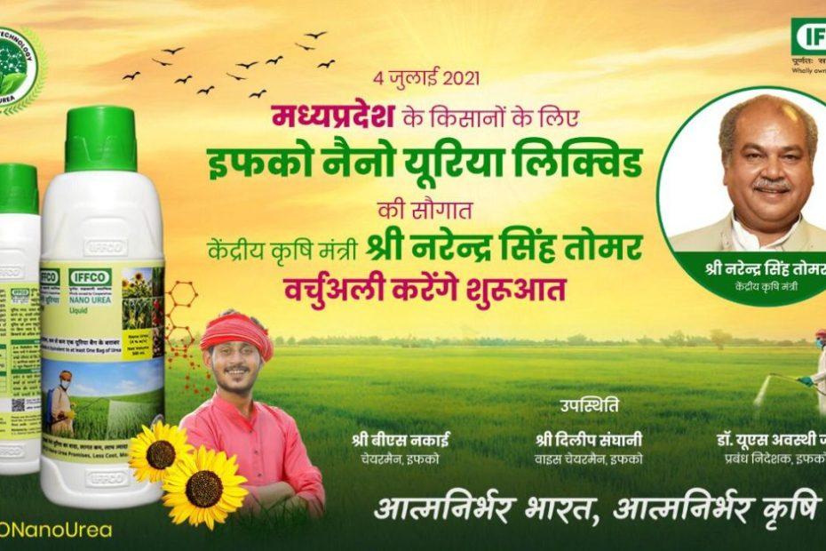 Agri Minister flagged