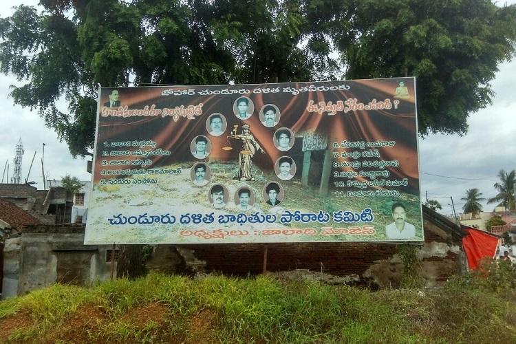 Tsunduru Massacre of Dalits