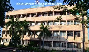 IIMC Jammu to start Hindi-journalism course soon