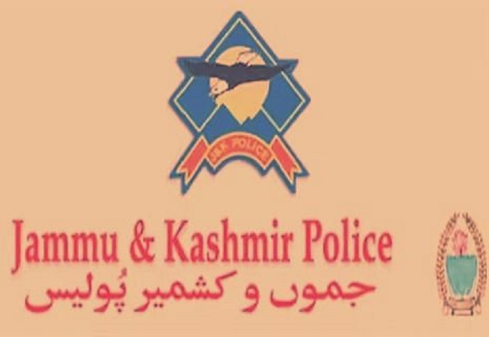 Kashmir blog case