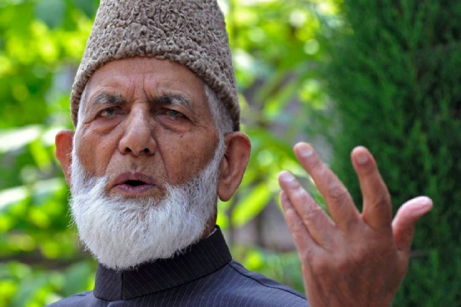 Videos of Syed Ali Geelani's funeral prayers released by Police