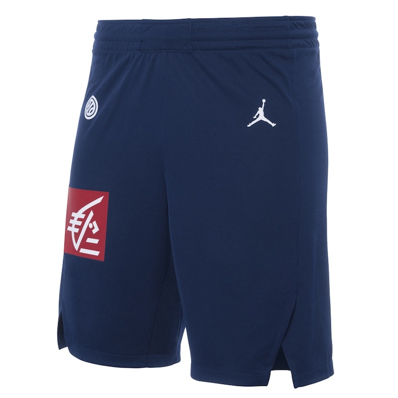 team-france-coupe-du-monde-basketball-2019-short-air-jordan