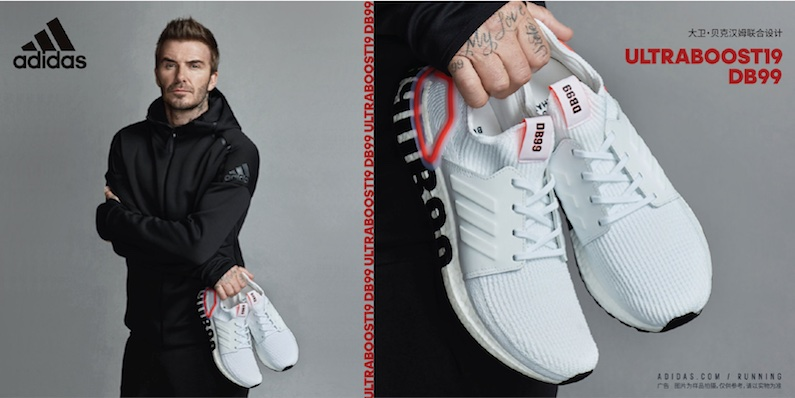 adidas ultraboost 19 db99 david beckham