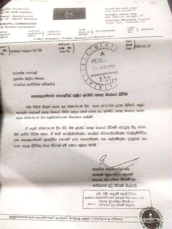 Letter from CMC Commissioner - dated 28th April 2008
