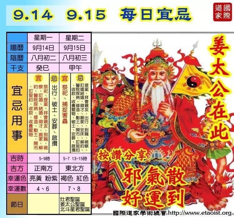 李亨利之微信2015/09/14