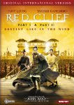 Red Cliff-Int'l.-DVD