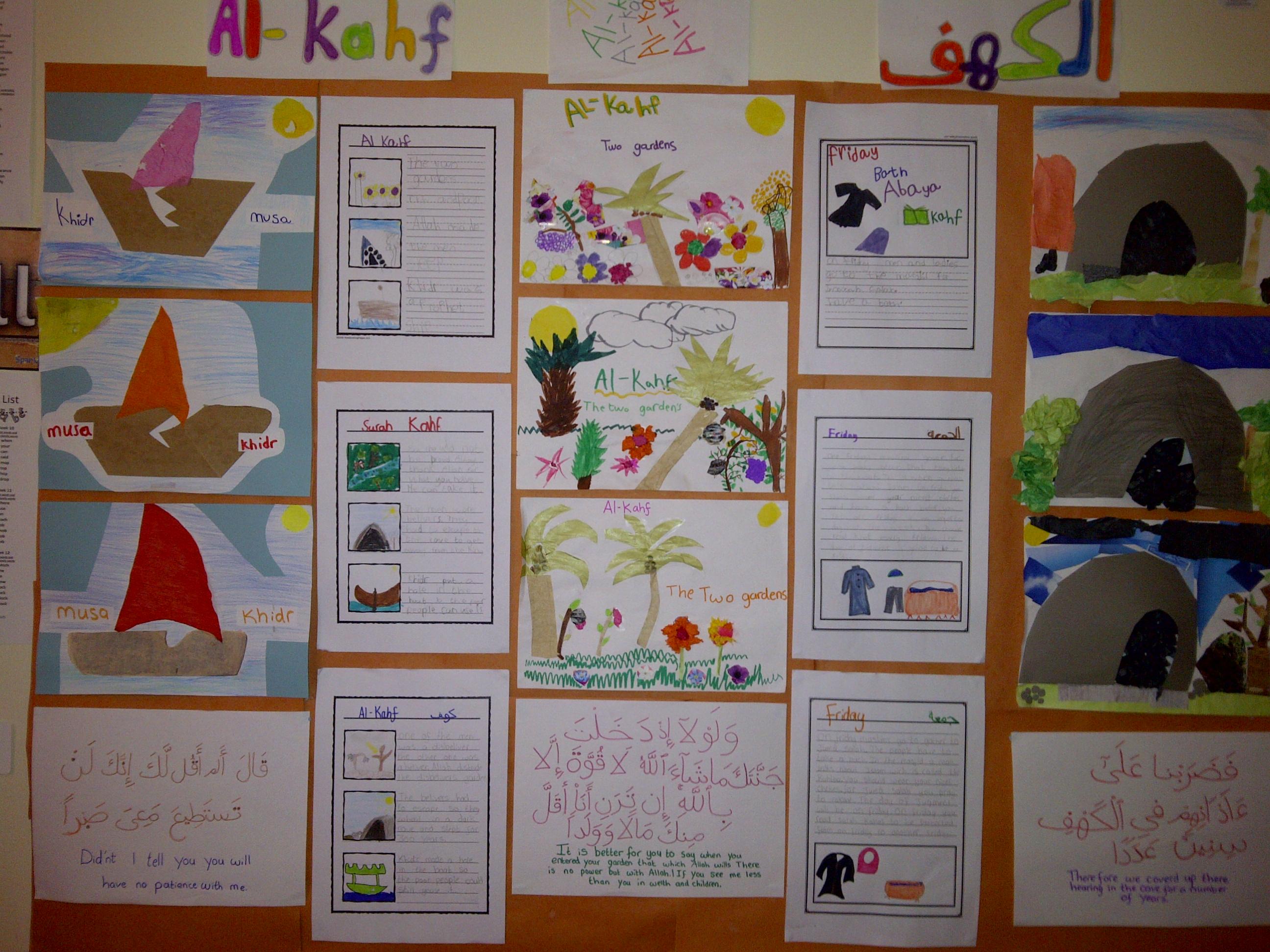 Images About Apprendre L Arabe