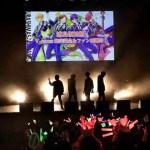 浦島坂田船2020春ライブのチケット当選倍率と当落結果がヤバイw