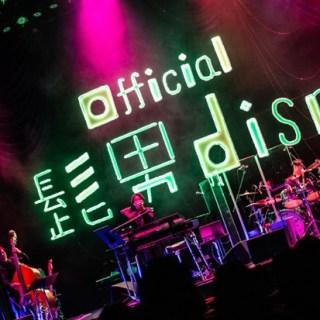 髭男(ヒゲダン)ライブ2019@11/17北海道公演のセトリとレポ