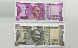 new 500 2000 notes