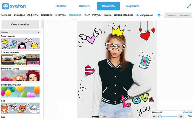 Schimbarea fotografiilor site- ului dating Qatari Dating Site.