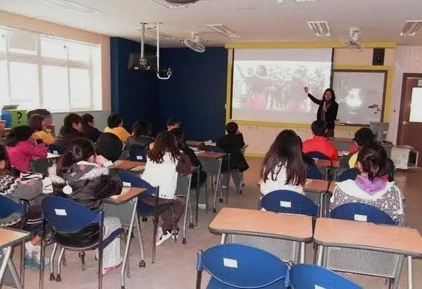 teaching in EPIK Korea, teaching in a korean classroom