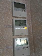 Korean heater