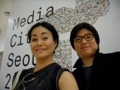digital media seoul, seoul contemporary arts