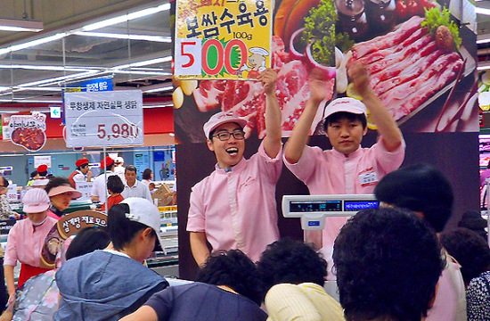 scary asian foods, fear factor foods, meat section at korean supermarkets like Lotte, meat sales at lotte